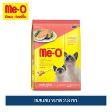 อาหารแมวมีโอ แซลมอน ขนาด 2.8 กก.