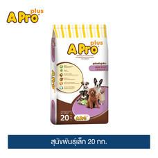 เอโปร พลัส สุนัขพันธุ์เล็ก 20 กก./ A Pro Plus – Small Breed 20 kg