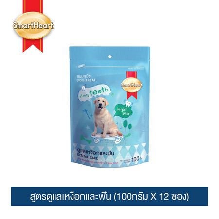 ขนมสุนัขสมาร์ทฮาร์ททรีต สูตรดูแลเหงือกและฟัน (100กรัม X 12 ซอง)