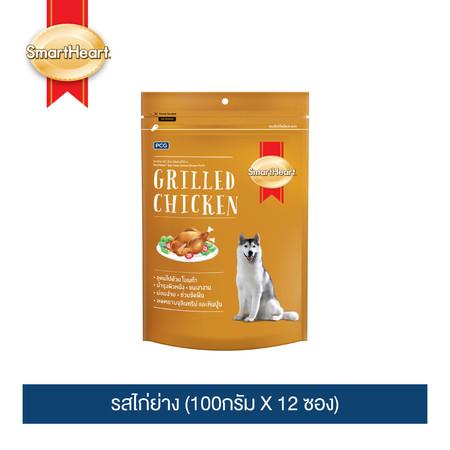 ขนมสุนัขสมาร์ทฮาร์ททรีต รสไก่ย่าง (100กรัม X 12 ซอง)