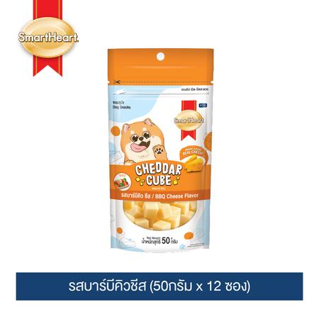 สมาร์ทฮาร์ท® สแนกส์ เชดดาร์ คิวบ์ รสบาร์บีคิว ชีส / SmartHeart® Snacks Cheddar Cube BBQ Cheese Flavor