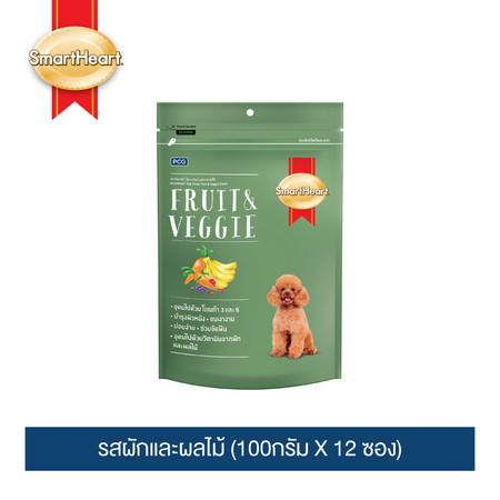 ขนมสุนัขสมาร์ทฮาร์ททรีต รสผักและผลไม้ (100กรัม X 12 ซอง)
