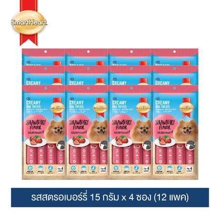 สมาร์ทฮาร์ท ครีมมี่ ด็อก ทรีทส์ รสสตรอเบอร์รี่ แพค 12 ถุง / SmartHeart® Creamy Dog Treats Strawberry 12 bags