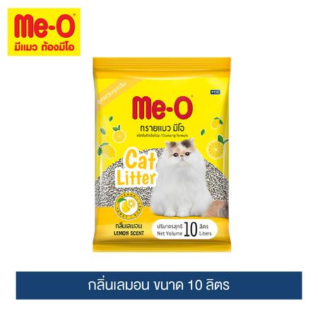 ทรายแมวมีโอ กลิ่นเลมอน ขนาด 10 ลิตร