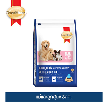 สมาร์ทฮาร์ท แม่และลูกสุนัข 8กก. / SmartHeart Mother & Baby Dog 8kg