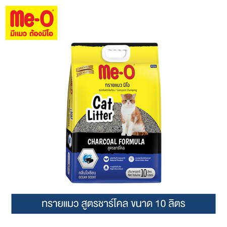 มีโอ ทรายแมว สูตรชาร์โคล กลิ่นโอเชียน ขนาด 10 ลิตร / Me-O Cat Litter Charcoal Formula Ocean Scent 10L