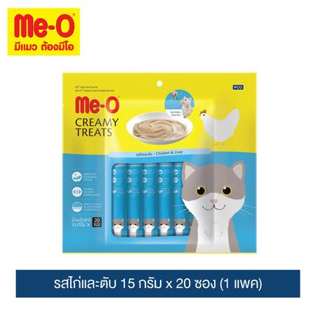 Me-O ครีมมี่ ทรีต รสไก่และตับ 15 ก. x 20 ซอง (1 แพ็ก)