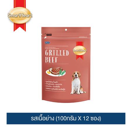 สมาร์ทฮาร์ททรีต ขนมสุนัข รสเนื้อย่าง (100กรัม X 12 ซอง) / SmartHeart Dog Treat - Grilled Beef Flavor (100g. X 12 packs)