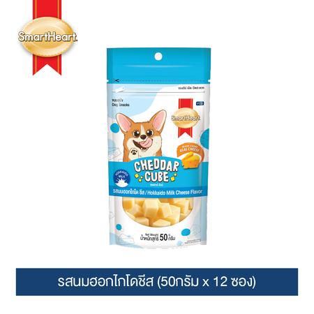 สมาร์ทฮาร์ท® สแนกส์ เชดดาร์ คิวบ์ รสนมฮอกไกโด ชีส / SmartHeart® Snacks Cheddar Cube Hokkaido Milk Cheese Flavor
