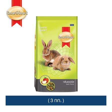 สมาร์ทฮาร์ท อาหารกระต่าย - แอปเปิล (3 กก.) / SmartHeart Rabbit Food - Apple (3 kg)