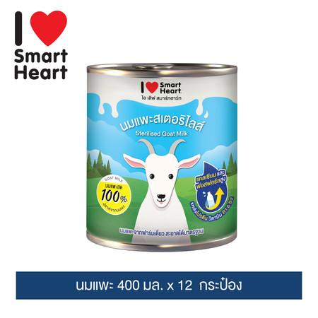 นมแพะ I Love SmartHeart 400 ml แพ็ก 12 กระป๋อง