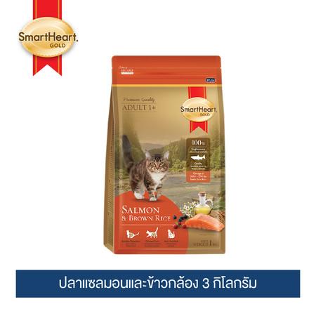 อาหารแมวสมาร์ทฮาร์ท โกลด์ แซลมอนแอนด์บราวน์ไรซ์ (3 กิโลกรัม)