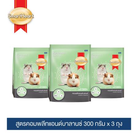 สมาร์ทฮาร์ท อาหารหนูแฮมสเตอร์ (คอมพลีทแอนด์บาลานซ์) 300 กรัม (แพ็ค 3 ถุง) / SmartHeart Hamster Complete and Balanced Formula 300g (Pack 3)
