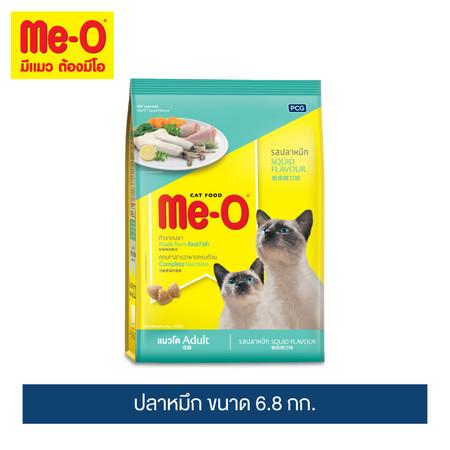อาหารแมวมีโอ ปลาหมึก 6.8 กก.
