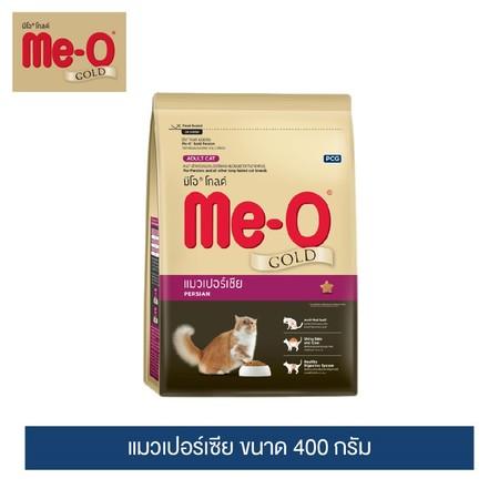 อาหารแมวมีโอ โกลด์ แมวเปอร์เซีย (400 กรัม) / Me-O Gold Persian (400 g.)