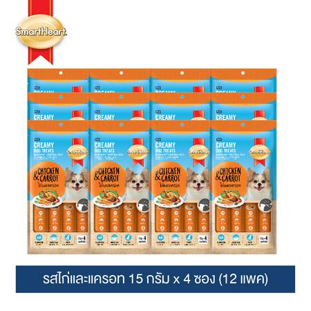 สมาร์ทฮาร์ท ครีมมี่ ด็อก ทรีทส์ ไก่และแครอท แพค 12 ถุง / SmartHeart® Creamy Dog Treats Chicken & Carrot (12 Bags)