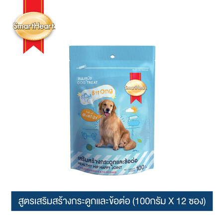 ขนมสุนัขสมาร์ทฮาร์ททรีต สูตรเสริมสร้างกระดูกและข้อต่อ (100กรัม X 12 ซอง)