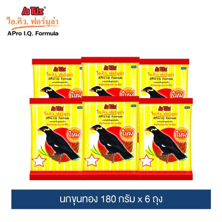 อาหารนกขุนทอง Apro I.Q.Formula 180 กรัม x 6 ถุง / A Pro I.Q. Formula Mynah 180 g x 6 Pack