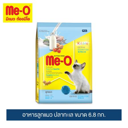 อาหารลูกแมวมีโอ ปลาทะเล 6.8 กก.