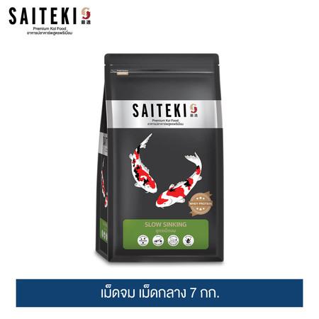 ไซเตกิ อาหารปลาคาร์พ เม็ดจม เม็ดกลาง 7 กก. / SAITEKI Slow Sinking Medium Pellet 7 kg.