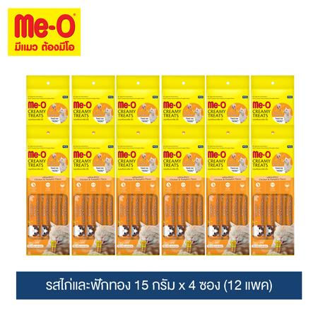 มีโอ ครีมมี่ ทรีต รสไก่-ฟักทอง ขนาด 15 กรัม x 4 ซอง(12แพ็ค) / Me-O Cat Creamy Treats Chicken & Pumpkin Flavor 15g.x4x12