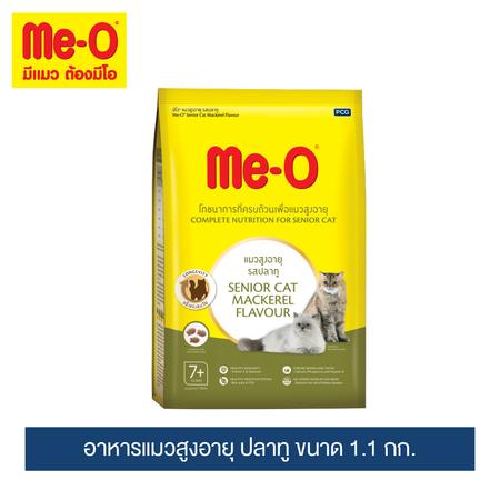 อาหารแมวสูงอายุ มีโอ รสปลาทู 1.1กก. / Me-O Senior Cat Food Mackerel Flavour 1.1kg