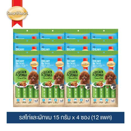 สมาร์ทฮาร์ท ครีมมี่ ด็อก ทรีทส์ ไก่และผักโขม 15 กรัม x 4 ซอง (12 แพค) / SmartHeart® Creamy Dog Treats Chicken & Spinach 15g. X 4 sachets (12 packs)