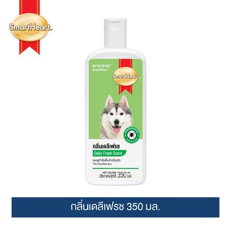 สมาร์ทฮาร์ท แชมพูกำจัดเห็บสำหรับสุนัข กลิ่นเดลีเฟรช ขนาด 350 มล. /SmartHeart Tick Dog Shampoo Daily Fresh Scent 350 ML.