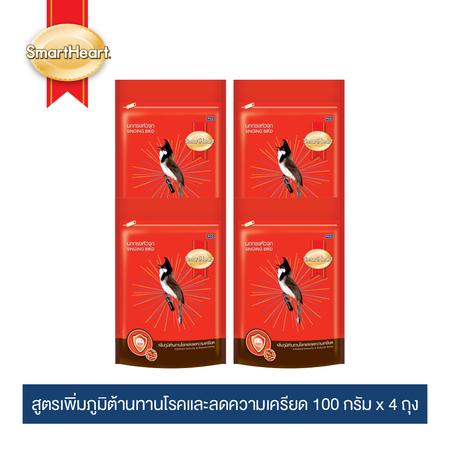 สมาร์ทฮาร์ท อาหารนกกรงหัวจุก สูตรเพิ่มภูมิต้านทานโรคและลดความเครียด (แพ็ค 4 ถุง) / SmartHeart Singing Bird Enhanced Immunity& Reduced Stress 100g (Pack 4)