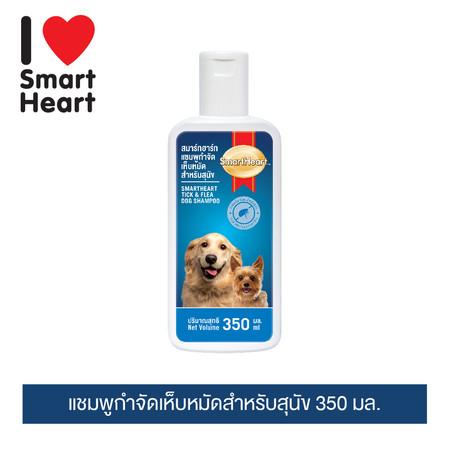 สมาร์ทฮาร์ท แชมพูกำจัดเห็บหมัดสำหรับสุนัข ขนาด 350ml. / SmartHeart Tick & Flea Dog Shampoo 350ml.