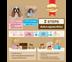 อาหารลูกสุนัขสมาร์ทฮาร์ท โกลด์ พัพพี่ โปร-โกรท ขนาด 15กิโลกรัม / SmartHeart Gold Puppy Pro-Growth 15kg