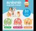 สมาร์ทฮาร์ท แชมพูกำจัดเห็บสำหรับสุนัข กลิ่นซีเคร็ทการ์เด้น ขนาด 200 มล. แพ็ค 2 ขวด/SmartHeart Tick Dog Shampoo Secret Garden Scent 200 ML. Pack 2
