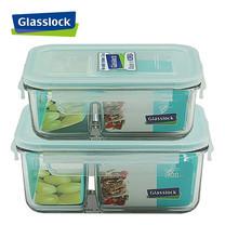 Glasslock ชุดกล่องอาหารแก้ว 2 ใบ ทรงผืนผ้ามีช่องแบ่ง รุ่น PHK-04