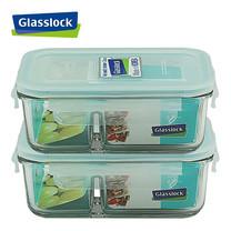 Glasslock ชุดกล่องอาหารแก้ว 2 ใบ ทรงผืนผ้ามีช่องแบ่ง รุ่น MCRK-067-2P
