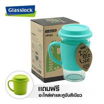 Glasslock แก้วน้ำ พร้อมฝาปิดและหูจับยางซิลิโคน ความจุ 380 ml. สีฟ้า รุ่น RC-107-B (ฟรี !! อะไหล่ฝาและหูจับสึเขียว 1 ชุด)