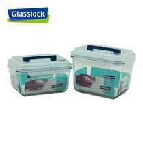 Glasslock ชุดกล่องอาหารแก้ว 2 ใบ ทรงผืนผ้ามีหูหิ้ว รุ่น Handy Set-1825