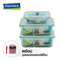 Glasslock ชุดกล่องอาหารแก้ว 3 ใบ พร้อมถุงผ้าเก็บอุณหภูมิ + อุปกรณ์ถอดยางซิลิโคน รุ่น 60-027-A