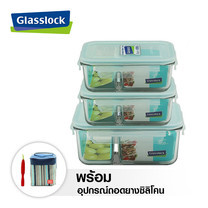 Glasslock ชุดกล่องอาหารแก้ว 3 ใบ พร้อมถุงผ้าเก็บอุณหภูมิ + อุปกรณ์ถอดยางซิลิโคน รุ่น 60-026-B
