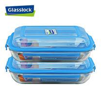 Glasslock ชุดกล่องอาหารแก้ว 2 ใบ ทรงผืนผ้า Plus รุ่น MPRB-190-2P