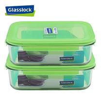 Glasslock ชุดกล่องอาหารแก้ว 2 ใบ ทรงผืนผ้า รุ่น MCRB-200-2P - สีเขียว