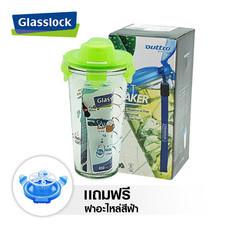 Glasslock แก้วเชคเกอร์ พร้อมฝาปิด ความจุ 450 ml. สีเขียว รุ่น PC-318-G (ฟรี !! ฝาอะไหล่สีฟ้า 1 ฝา)