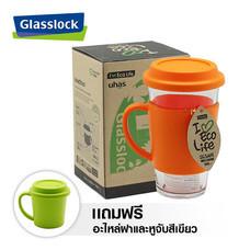 Glasslock แก้วน้ำ พร้อมฝาปิดและหูจับยางซิลิโคน ความจุ 500 ml. สีส้ม รุ่น RC-106-OR (ฟรี !! อะไหล่ฝาและหูจับสีเขียว 1 ชุด)