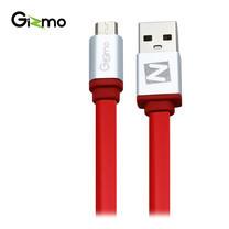 Gizmo Cable Micro สายชาร์จAndroid สายแบน รุ่น GU-006-3 สี Red ยาว 1 เมตร