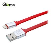 Gizmo Cable IOS สายชาร์จไอโฟน สายแบน สาย Lightning 1 เมตร รุ่น GU-006-1 - Red