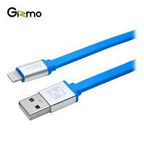 Gizmo Cable IOS สายชาร์จไอโฟน สาย Lightning 1 เมตร รุ่น GU-006-1 - Blue