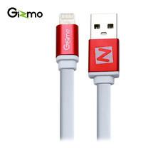 Gizmo Cable IOS สายชาร์จไอโฟน สาย Lightning รุ่น GU-006-2 - White ยาว 2 เมตร