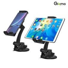 Gizmo Car Holder Multi-Function แท่นวางโทรศัพท์ แท่นวางมือถือในรถ ที่จับแท็บเล็ตในรถ GH-034