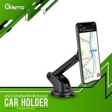 Gizmo ที่วางมือถือในรถ ติดแม่เหล็ก แท่นวางโทรศัพท์ในรถยนต์ รุ่น GH-029
