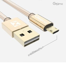 Gizmo สายชาร์จซัมซุง แอนดรอยด์ ชาร์จได้ 2 ด้าน 2 Switch Micro USB รุ่น GU-013 สีทอง