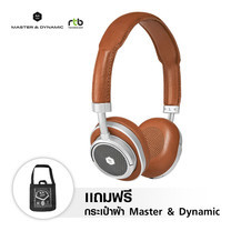 Master & Dynamic หูฟังไร้สาย รุ่น MW50 + Wireless Bluetooth 2-In-1 On-Ear + Over-Ear Headphones - Brown/Silver